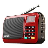 SAST/先科 T-50收音机MP3老人迷你小音响插卡音箱便携式随身听清晰显示电池电量、播放模式等,独有按键锁等人性化功能设计。内置+外置双天线接收信号更强收音效果好!采用16.5芯双音圈喇叭双核3W立体声...
