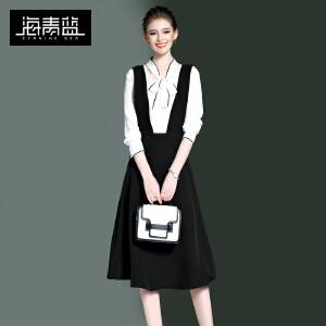 海青蓝2017春装新款通勤长袖上衣两件套吊带连衣裙时尚套装女8485
