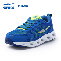 鸿星尔克男童鞋缓震儿童运动鞋大童蓄能跑鞋大童网面透气学生跑鞋