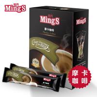 Mings铭氏 摩卡咖啡20g*10条 特浓三合一速溶咖啡200g
