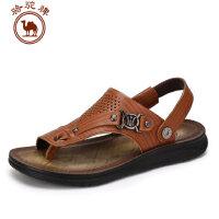 【下单满200减100】骆驼牌男鞋 夏季新品 日常休闲凉鞋牛皮透气沙滩鞋