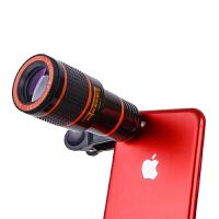 【礼品卡】苹果手机外置镜头通用摄像头8倍长焦单反远拍望远镜高清小米oppo红色