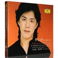 李云迪 李斯特肖邦钢琴协奏曲 CD 2013再版
