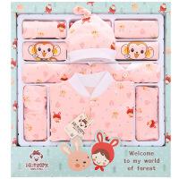 婴儿衣服新生儿礼盒母婴用品春夏0-3个月满月初生宝宝套装