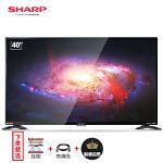 夏普(SHARP) LCD-40SF466A 40英寸液晶智能高清平板电视机