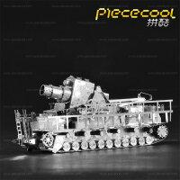 拼酷3D金属拼装模型玩具立体拼图创意礼物军事模型 德国卡尔列车炮