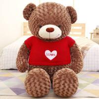 大号毛绒玩具熊公仔生日礼物送女抱抱熊玩偶1.6米布娃娃抱枕