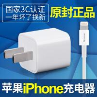 【支持礼品卡】Phone6充电器苹果5s/6sPlus/7/se/4s安卓手机数据线充电插头