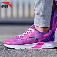 安踏休闲鞋女鞋2017年春季新款复古透气运动跑步休闲鞋12718801