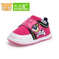木木屋童鞋宝宝学步鞋婴幼儿鞋子防滑机能软底0-1-3岁女男童春秋