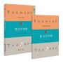 天星教育子母书疯狂名著畅享经典子母版29泰戈尔诗选