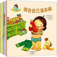 看图说话 宝宝好习惯养成系列(套装共5册)