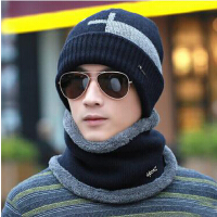 防风冬季青年户外韩版时尚护耳男士套头帽子 潮针织毛线帽保暖加厚