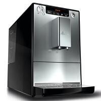 德国Melitta/美乐家E950 SOLO全自动咖啡机家用意式咖啡机 银色