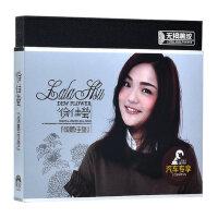 徐佳莹专辑cd正版精选我是歌手黑胶唱片汽车音乐车载cd光盘碟片