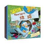 翠鸟博士科普信箱(共6册)天气/地球/动物/恐龙/爬行动物/微型动物