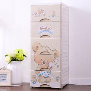 御目 斗柜 儿童加大抽屉式收纳柜衣柜加厚塑料储物柜5层斗柜宿舍柜子神器创意家具