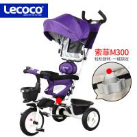 lecoco乐卡儿童三轮车脚踏车1-3-5岁宝宝手推自行车童车免充气
