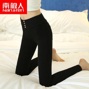 南极人黑色薄款外穿打底裤秋季高腰显瘦九分女裤弹力紧身小脚裤
