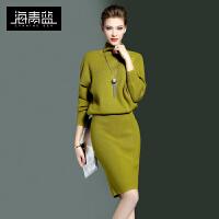 海青蓝2016秋装新款纯色针织毛衣高领两件套包臀半身裙套装女6778