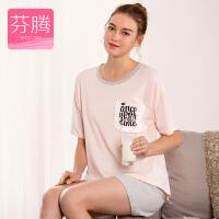 芬腾睡衣套装女夏短袖短裤2017夏季新款纯色休闲套头针织棉家居服