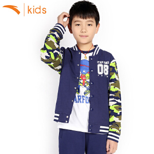 安踏童装正品 男童时尚休闲迷彩上衣新款正品针织外套35618711