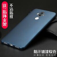 MCWL 华为mate9手机壳meta9Pro保护套个性创意防摔硅胶mt超薄男女