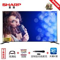 【当当自营】夏普(SHARP) LCD-45T45A 45英寸液晶电视机wifi智能网络平板电视机