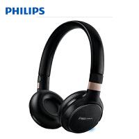 Philips/飞利浦 SHB9250 双耳头戴式蓝牙耳机4.0运动折叠无线耳麦