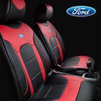 【支持礼品卡支付】福特官方正品 新福克斯坐垫 福克斯汽车座垫 专车*坐垫 现货 追风黑红色