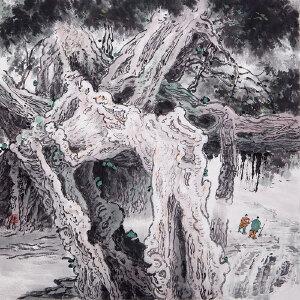 中国书画家协会会员 王红旭 《水》