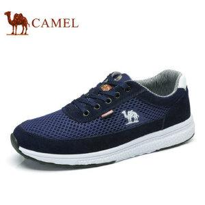camel骆驼男鞋 2017夏季新品 日常休闲运动网布鞋低帮跑步鞋