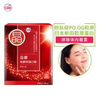 台湾UDR晶钻鱼胶原蛋白粉  20包/盒