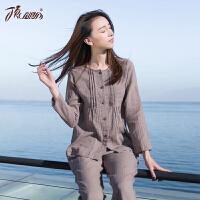 顶瓜瓜睡衣女春季新款简约千鸟格纹少女开衫长袖纯棉家居服套装