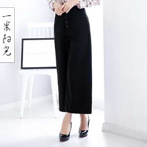一米阳光2017春款韩版高腰长裤女休闲裤复古阔腿裤女九分裤