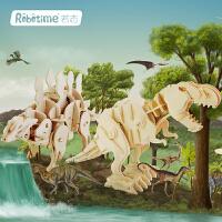 若态3D木质立体拼图声控恐龙模型成人益智玩具木制儿童玩具礼物