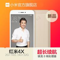 Xiaomi/小米 红米手机4X 超薄迷你智能指纹识别学生手机红米4