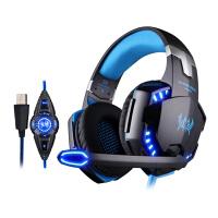因卓 G2200 电竞游戏耳机 发光有线震动头戴式笔记本电脑耳麦7.1声道