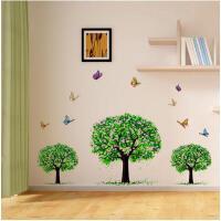 清新田园墙贴卧室温馨床头墙纸贴画客厅餐厅房间装饰墙画贴纸