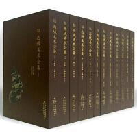 西域美术全集(全12册)【精】