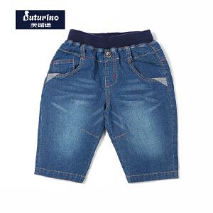[满200减100]芙瑞诺童装男童夏装轻薄休闲棉质短裤七分裤舒适透气