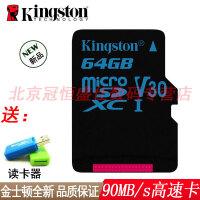 【支持礼品卡+高速95MB/s】Sony/索尼 TF卡 16G Class10 95MB/s 闪存卡 16GB 手机内存卡 Micro SD卡 相机 录音笔 数码相机 平板电脑 行车记录仪 高速卡 SDHC 储存卡