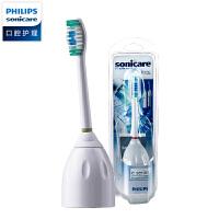 飞利浦声波电动牙刷头HX7001适用HX5751 HX5451 HX5251 正品