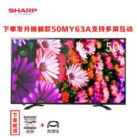 【当当自营】夏普(SHARP) LCD-50TX55A 50英寸高清4K液晶智能网络平板电视机