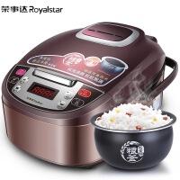 Royalstar/荣事达 RFB-S4011电饭煲锅4L智能家用正品2-3-4-5-6人