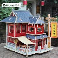 若态木质手工DIY小屋立体拼图中国风情建筑儿童玩具成人益智玩具