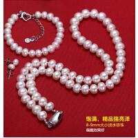 包邮母亲节系列四面光天然珍珠项链三件套特惠套餐