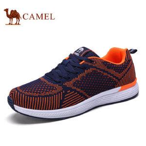 camel骆驼男鞋 2017春夏新款 跑步鞋时尚飞织网布运动男鞋