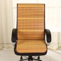 御目 凉席坐垫 夏季透气椅垫坐垫靠垫一体办公室电脑麻将竹坐垫办公椅子座垫沙发垫冰丝席藤席草席凉坐垫子家居用品