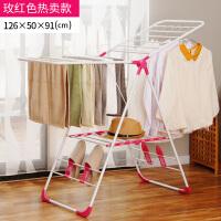 欧润哲 家用大号可折叠晾衣架子 多用途时尚翼型晾晒架落地阳台衣架